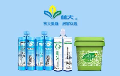 仙桃市林大装饰材料厂企业形象图片logo