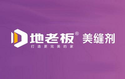 徐州凝彩建材有限公司企业形象图片logo