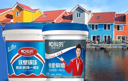 外墙防水装饰涂料:实验告诉你,科的外墙防水装饰一体化到底有多厉害?