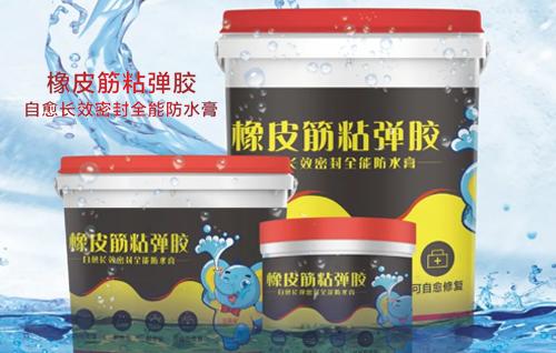 """橡皮筋粘弹胶-自愈长效密封全能防水膏,开创""""卷涂一体""""的新型防水系统!"""