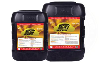 禹仁禹仁JS聚合物水泥防水涂料国标一型