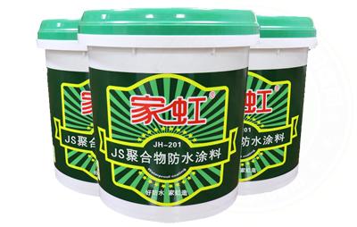 家虹JH-201 JS聚合物防水涂料