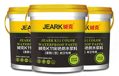 JEARK碱克k11柔韧性II型防水涂料