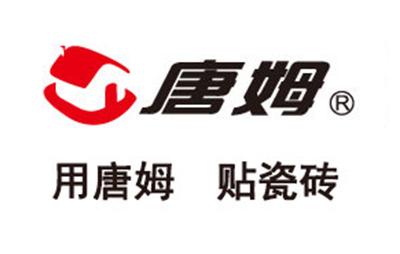 唐姆节能建材(北京)股份有限公司企业形象图片logo