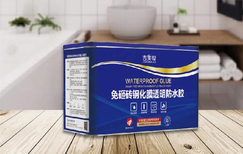 防水新品速递丨吉美帮免砸砖钢化膜透明防水胶