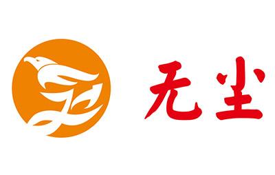 南京新展建材有限公司企业形象图片logo