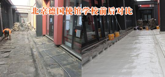 西卡新推出防水产品:屋面渗漏维修专用液体防水卷材Sikalastic-692