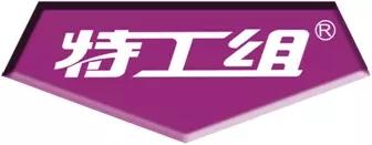 特工组logo