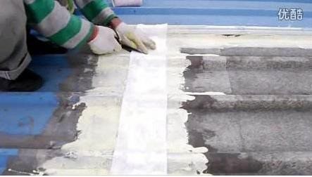 轻钢结构金属屋面防水施工方法