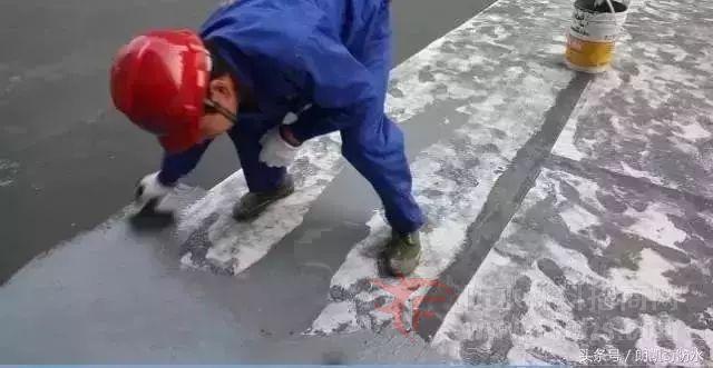 防水涂料施工配图