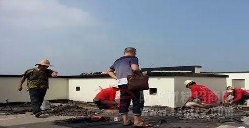 屋顶漏水治理方法