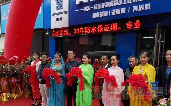 点击查看青龙家居防水新零售体验中心布局全国,湖南永州再下一城!详细说明