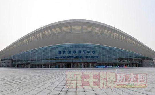 维施克防水用图片回顾参加重庆国际建博会印象
