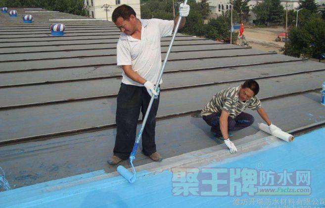 钢结构屋面怎么做防水