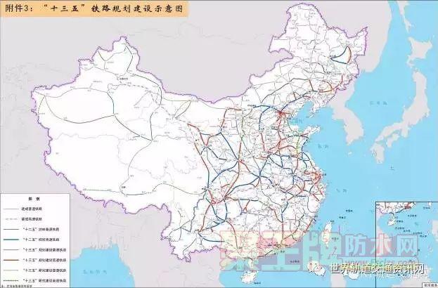 铁路开工项目抢先看!2017-2018年铁路开工项目汇总
