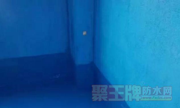 房屋装修墙面防水怎么处理的技巧