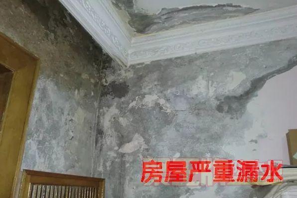 屋面和卫生间做了防水,为什么还漏水?原因就在这里