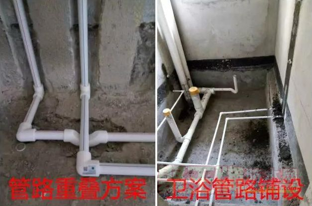 烦死人的新房装修后漏水问题,该怎么解决啊!