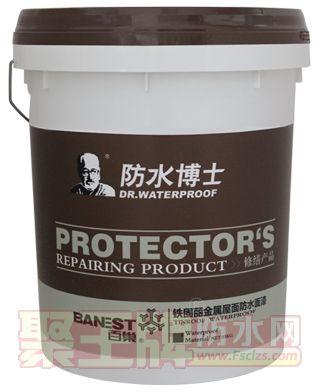 铁固丽金属屋面防水面漆