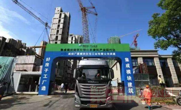 山东明年将开工装配式建筑2200万平方米