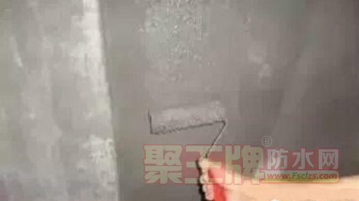 防水涂料怎么刷才能不渗漏?.png