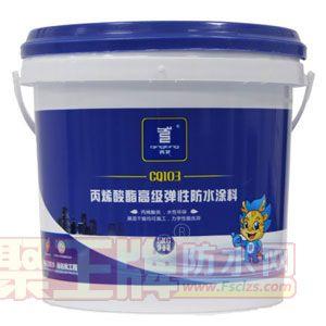 青龙牌丙烯酸酯高级弹性防水涂料(CQ103)