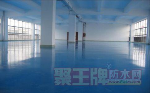 溶剂型防滑环氧树脂地坪漆效果图