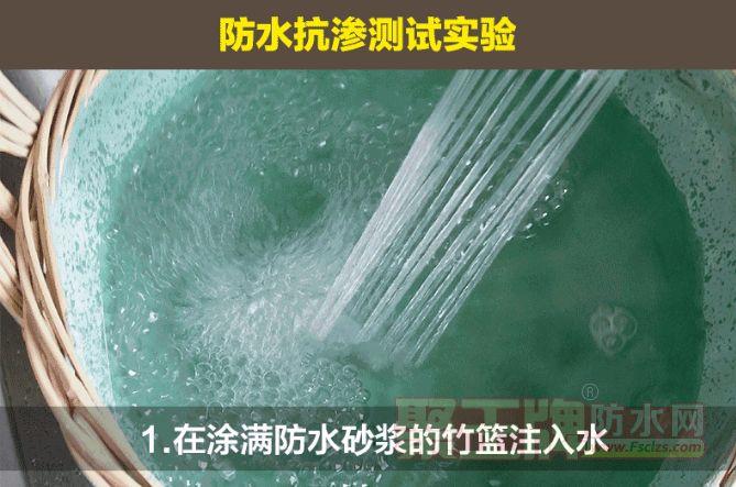 伟伯 160 防水砂浆(通用型)全新上市.png