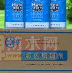 佰林填缝剂,广州防水厂家,佰林彩色防霉填缝剂