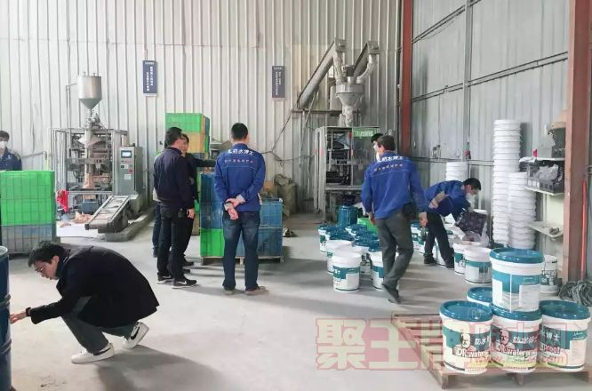 防水博士副总经理刘志宏先生与万科厦门团队生产基地实地考察.png