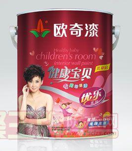 欧奇牌健康宝贝儿童房专用墙面漆