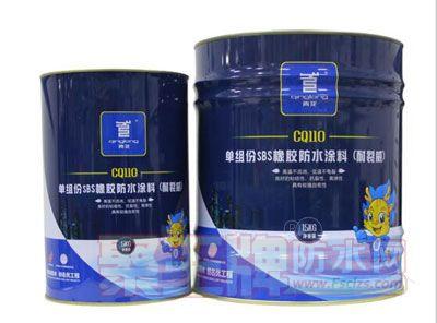 青龙牌单组份SBS橡胶防水涂料(CQ110耐裂威)