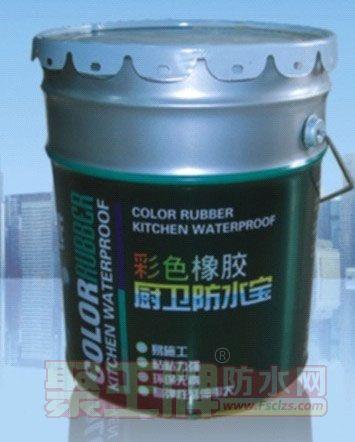 丽天牌彩色橡胶防水涂料