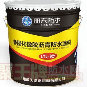 丽天牌非固化橡胶沥青防水涂料