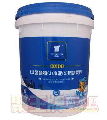 青龙牌K11聚合物水泥防水浆料(CQ108)