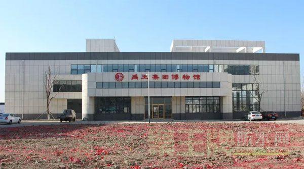热烈祝贺禹王集团新总部基地乔迁 续辉煌展宏图开新篇