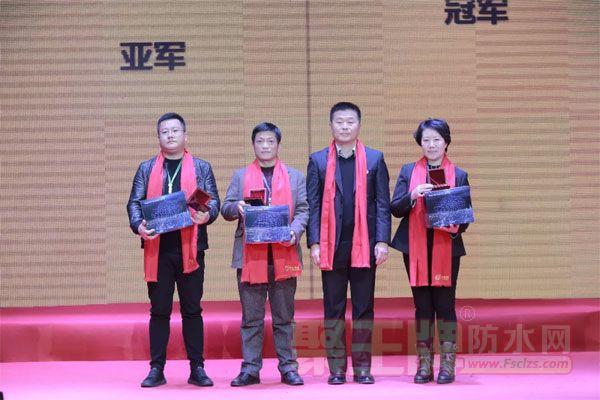 """禹王集团2018""""品牌强国 振兴禹王""""商务年会盛大召开"""