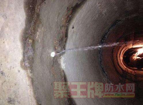 洞库防水选什么防水材料