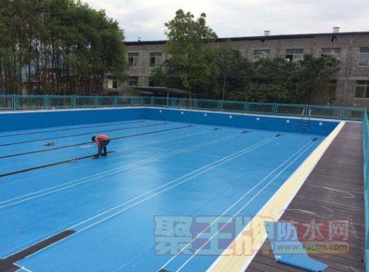 水池防水用什么防水材料