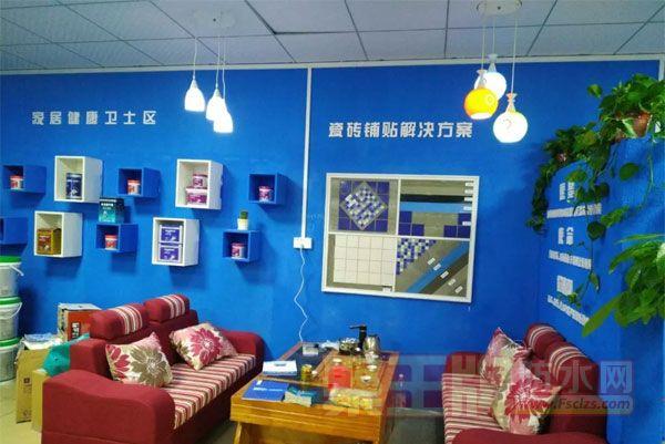 青龙贵港防水体验店盛大开业