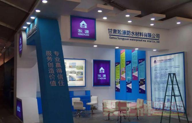新年防水大会前瞻,带你走进2018平舆防水大会!.png