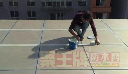 楼顶防水补漏怎么做?屋面防水施工要点?