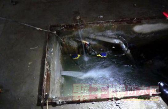 排沟渠、坑及室内厨浴间防水处理