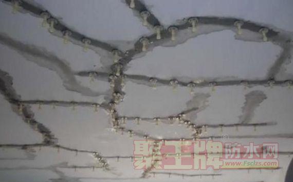 构造混凝土开裂防水处理