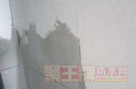 墙面开裂图片及原因分析