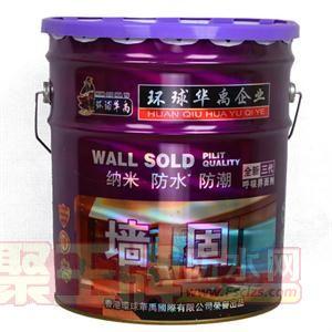 环球华禹纳米防水防潮呼吸型墙固全新三代型墙固