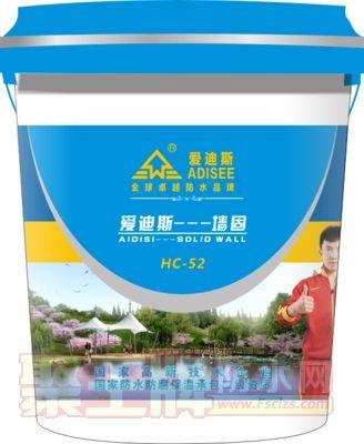 爱迪斯墙固HC-52是墙面固化胶