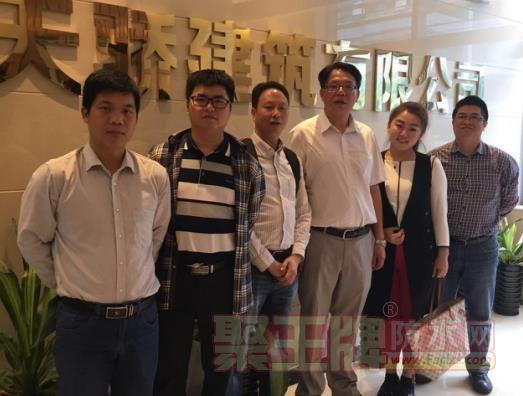 《中国防水》编辑部采访广东天骄防水