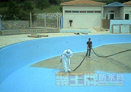 游泳池的防水施工