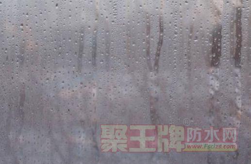为什么会墙面渗水?墙面渗水原因有哪些?